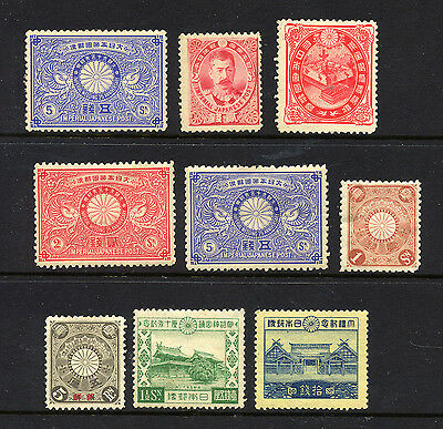 JAPAN , 9 x stamps mounted mint