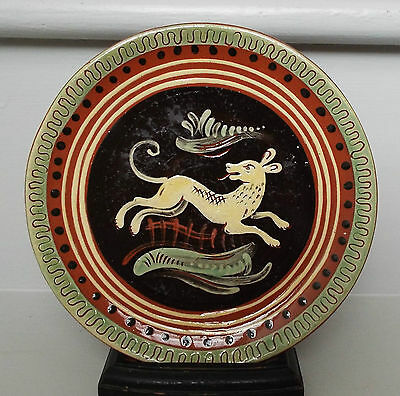 Antique/Vintage Russian? Hand Painted Pottery Faience Plate Feral Dog? Design