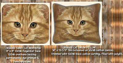 New Orange Tabby or Tiger Cat throw Pillow and matching mousepad