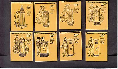 10p Stitched booklets (qty 8), Pillar Boxes, issues from Aug 71 to Dec 72