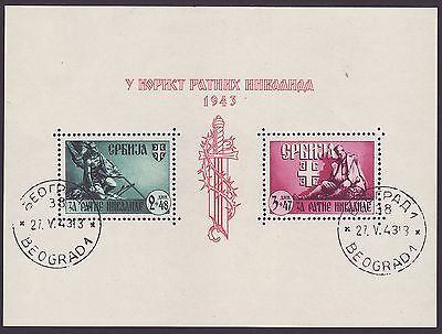 SERBIA, GERMAN  OCCUPATION, 2 MINIATURE SHEETS, SGGMS81a, USED CTO, 1943