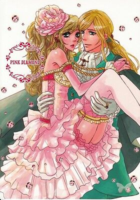 Final Fantasy 6 VI FF6 FFVI Doujinshi Comic Edgar x Terra Tina Pink Diamond
