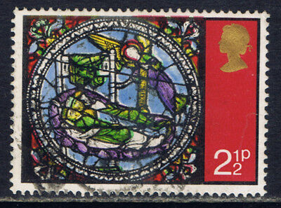 Great Britain #661(4) 1971 2.5 pence Dream of the Kings Used