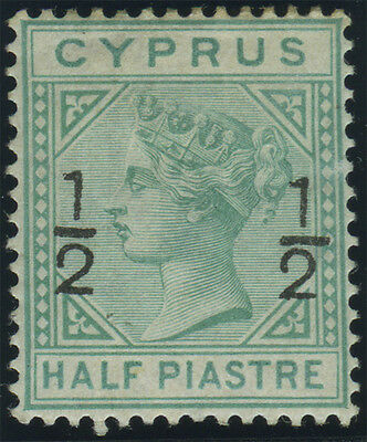 Cyprus, SG 23, ½ on half piaster emerald fine mint, Cat £700, very scarce.