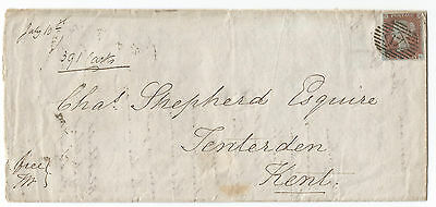 GB QV1847 London Inland 17 to Tenterden on superb SG8 imp.  Terrific cover