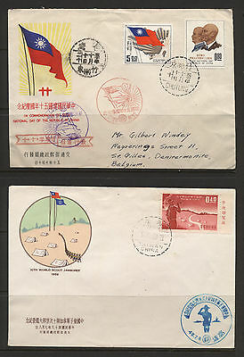 China Taiwan 1959 / 1961 Scouts / National Day Republic of China Covers