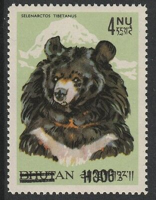 Bhutan (960) 1971 Provisional - Bear with INVERTED SURCHARGE u/m