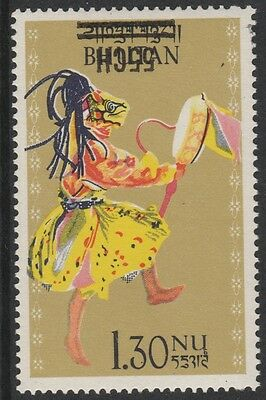 Bhutan (964) 1971 Provisional - Dancer with INVERTED SURCHARGE u/m