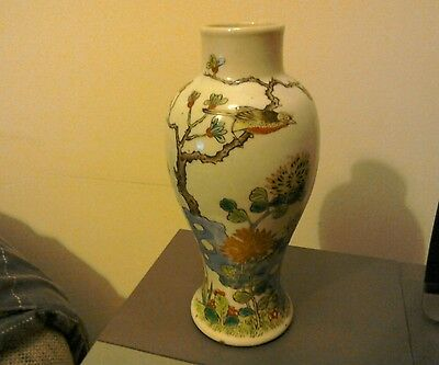 antique hand painted chinese vase..