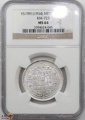 1934 Nepal Rupee/50 Paisa MS64 NGC Brilliant White!