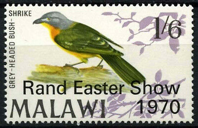 Malawi 1970 SG#350 Rand Easter Show, Brds MNH #D42703