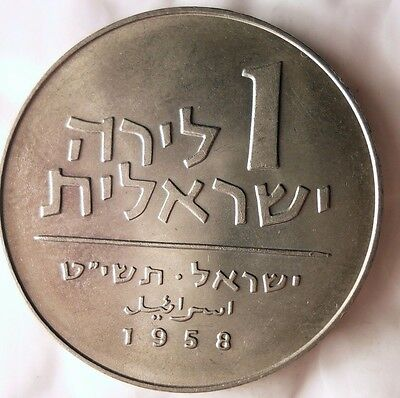 1958 ISRAEL LIRA  Uncirculated - Low Mintage Type - Lot J16