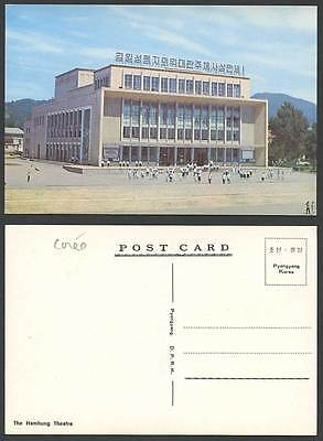 North Korea Early Postcard The Hamhung Theatre Theater Building and Street Scene