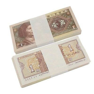 Bundle Lot China Banknotes 100PCS 1 JIAO UNC Currency Collections
