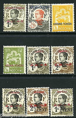 INDOCHINA Koung Tcheou, Canton, Hoi Hao x9 Mint hinged with gum [P363