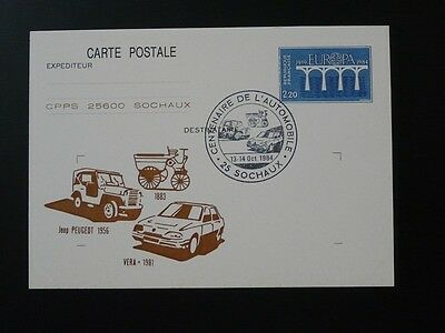 car automobile centenary of Peugeot stationery card 1984