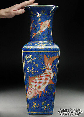 Chinese Powder Blue, Iron-Red & Gilt Porcelain Vase with Carp Design, 18/19th C.