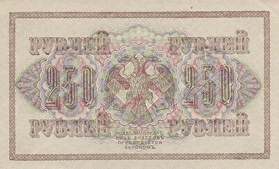 1917 Russia 250 Rubles Note, Pick 36