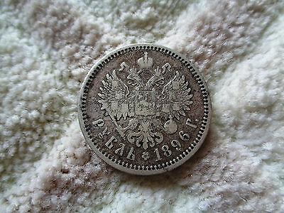 1896 AG No Dot Russia Rouble silver coin  #23