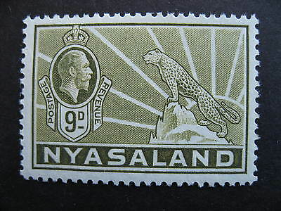 NYASALAND PROTECTORATE Sc 45 MNH, nice stamp, check it out!