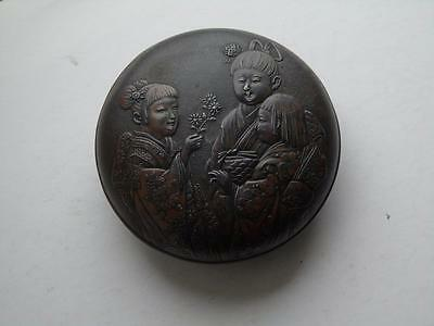Japanese Metal Lidded Box Girls Traditional Dress, after mixed metal bronze