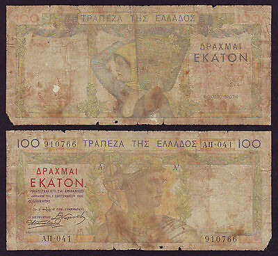 Greece  Kingdom 100 Drachmai 1935 P#105  AΠ=041 910766 (ΙΩ-02)