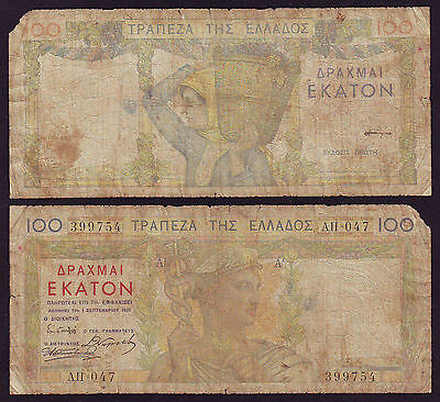 Greece  Kingdom 100 Drachmai 1935 P#105  ΑΠ=047 399754 (Д-019)