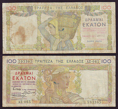 Greece  Kingdom 100 Drachmai 1935 P#105  AΞ=065 593305  (ΙΩ-07)