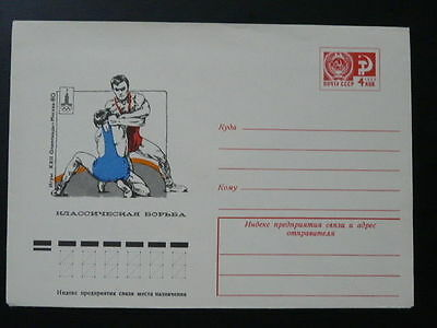 olympic games Moscow 1980 wrestling postal stationery USSR 69980