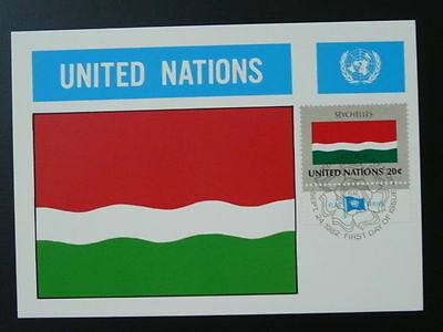 Seychelles flag maximum card United Nations 1982 (for your stamps album)