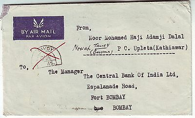 BURMA 1948 commercial cover *TAVOY-BOMBAY* with HORSESHOE type TAVOY DUE AS cd