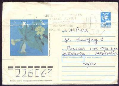 EARLY POST-SOVIET LITHUANIA METER COVER 1.8 1991 ALYTUS ABROAD to LATVIA
