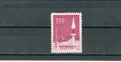 "Republic of China 1969 Scott # 1632  ""30th Air Defense Day"""