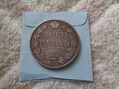 Rare 1835 Russia 1 Rouble silver coin R1 in Bitkin