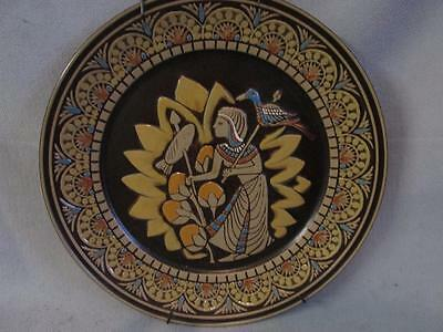 """Denby Ware Ltd Ed Egyptian Collection No. I """"The King's Fisherman"""" plate 3683"""