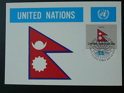 Nepal flag maximum card United Nations 1983 (for your stamps album)
