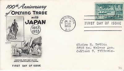First day cover, Sc #1021, Opening of Japan, Mellone 1021-8, Fleetwood, 1953