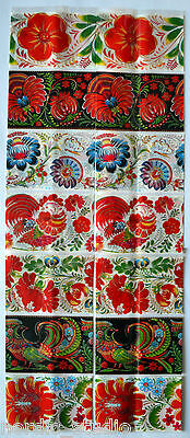14 EASTER EGG WRAPS THERMO SLEEVES, NORTH DVINA  Russian folk art painting