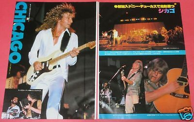 CHICAGO Donnie Dacus Peter Cetera 1978 CLIPPING JAPAN MAGAZINE OS 12A 2PAGE