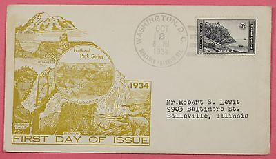1934 #747 Acadia National Park 7C Fdc Dyer Cachet Cover