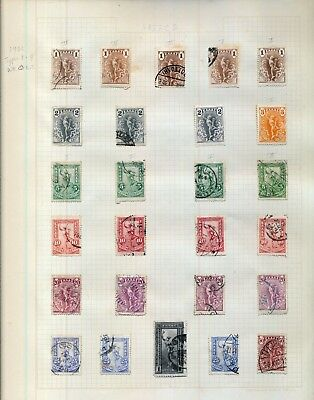 GREECE 1896/1939 Mint&Used Collection(Approx 180+ Items) OV2808