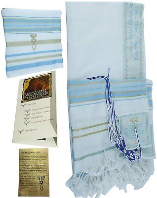 Sky Blue New Covenant Prayer Shawl Tallit English/Hebrew with Matching Case