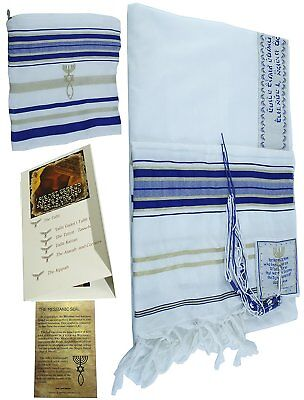 New Covenant Prayer Shawl Tallit English/Hebrew with Matching Case - Medium