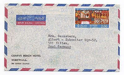 1976 SRI LANKA Air Mail Cover BERUWALA To WITTEN GERMANY Confifi Beach Hotel