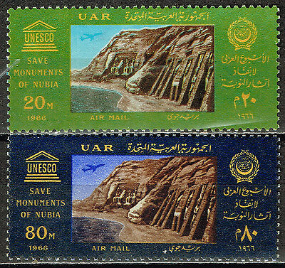 Egypt Famous Architecture Save Nubia Monuments stamps set 1966 MLH