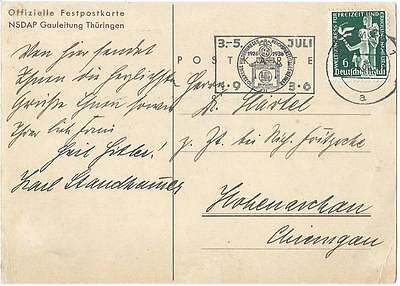 German Empire, rare picture postcard, one-day-flash-sales # 14