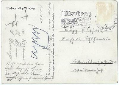 German Empire, rare picture postcard with flaws, one-day-flash-sales # 20