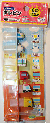 7 Piece Vehicle Car Plane Soy Sauce Dressing Bento Box Lunch Containers Bottles