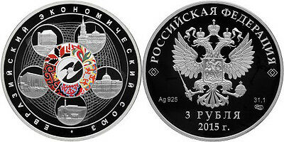 2015 Russia 3 R Silver Proof Coin The Eurasian Economic Union
