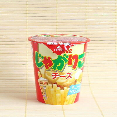 Japanese Calbee JAGARIKO CHEESE Potato Sticks jagarico Japan Snack Chips Cup